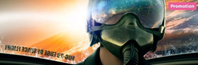 Mr Green avaruus